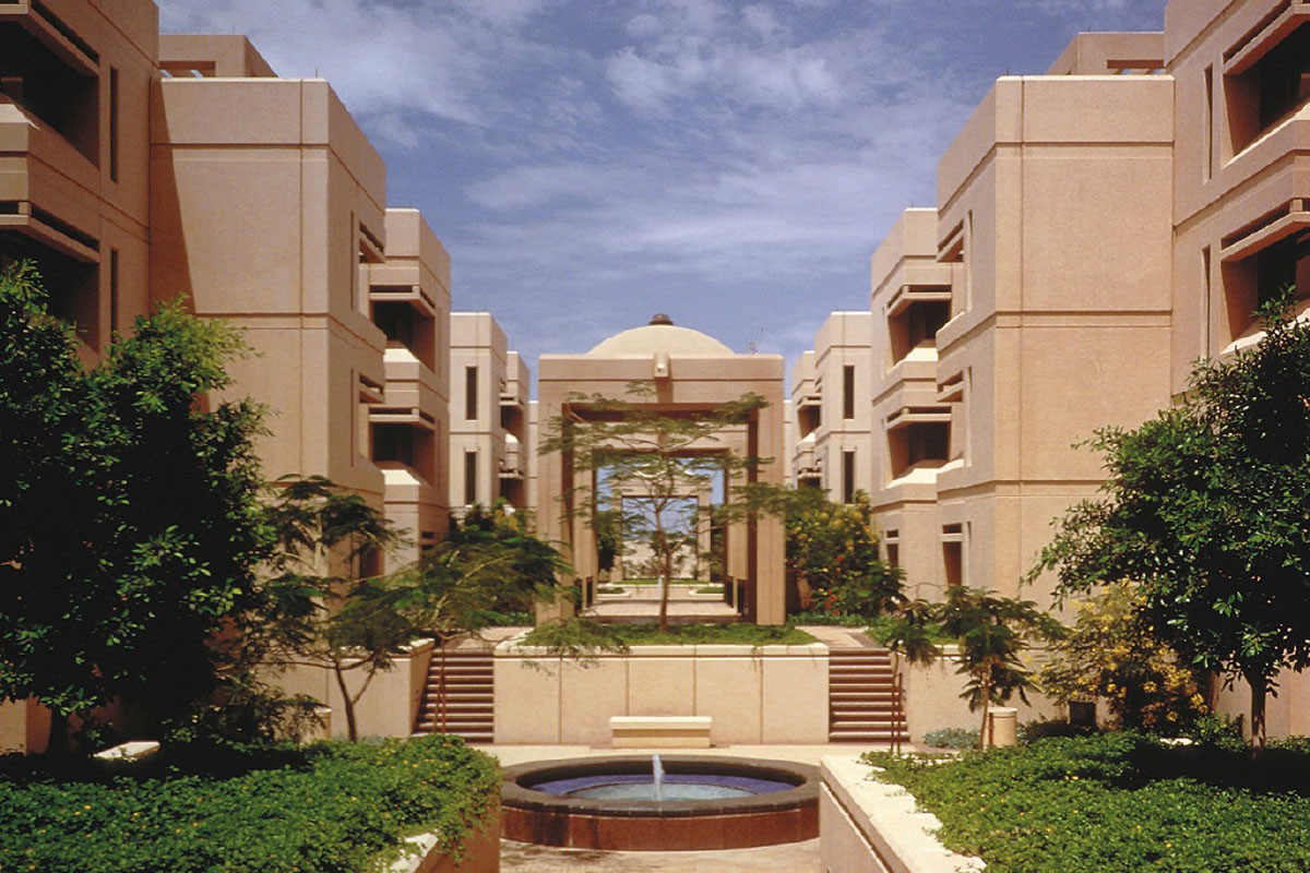 KAU, King Abdulaziz University